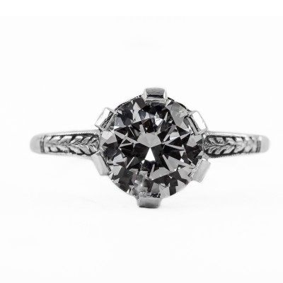 124bbr | Antique Filigree Ring | for a 2.0ct. to 2.10ct. round stone | Heart and Leaves